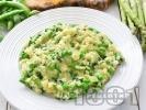 Рецепта Ризото с грах, аспержи, лимон, ориз и сирене пармезан